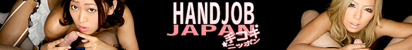 Download this from Handjob Japan